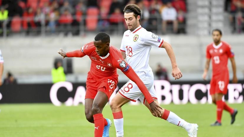 Швейцария разгромила Гибралтар в квалификации на Евро-2020