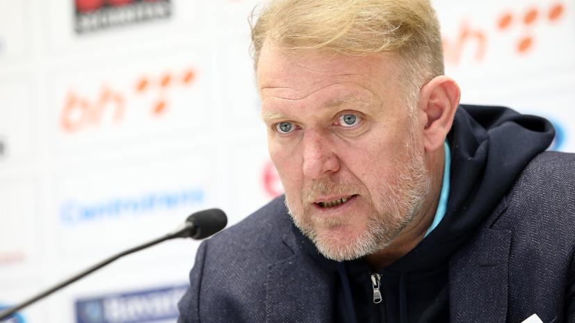 Тренер сборной Боснии и Герцеговины подал в отставку после поражения от Армении в отборе на Евро-2020