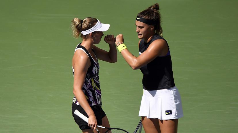 Мертенс и Соболенко выиграли US Open в парном разряде