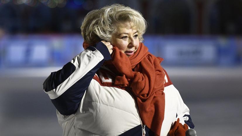 Тарасова выразила восхищение контрольными прокатами российских фигуристов