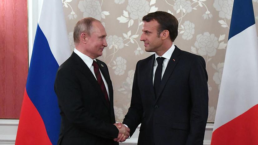 «Тщательная подготовка повестки»: Путин и Макрон обсудили работу в нормандском формате