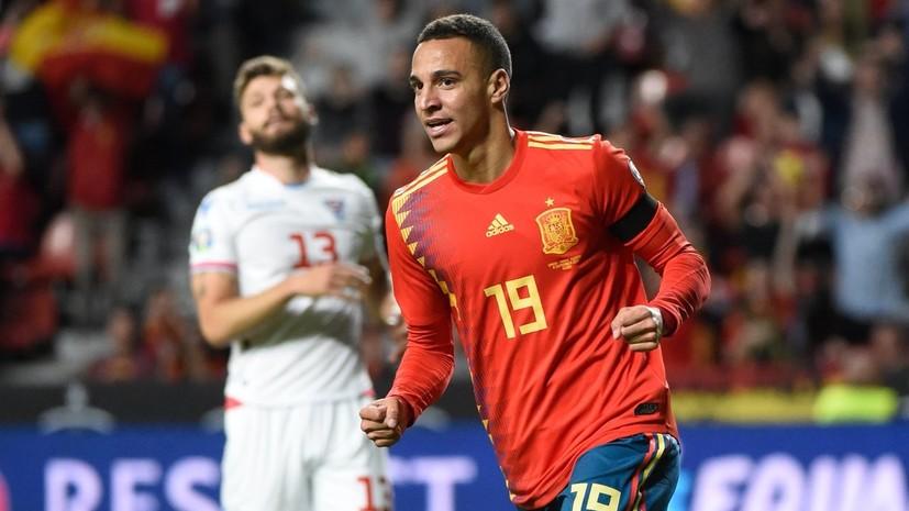 Сборная Испании разгромила команду Фарерских островов в квалификации Евро-2020