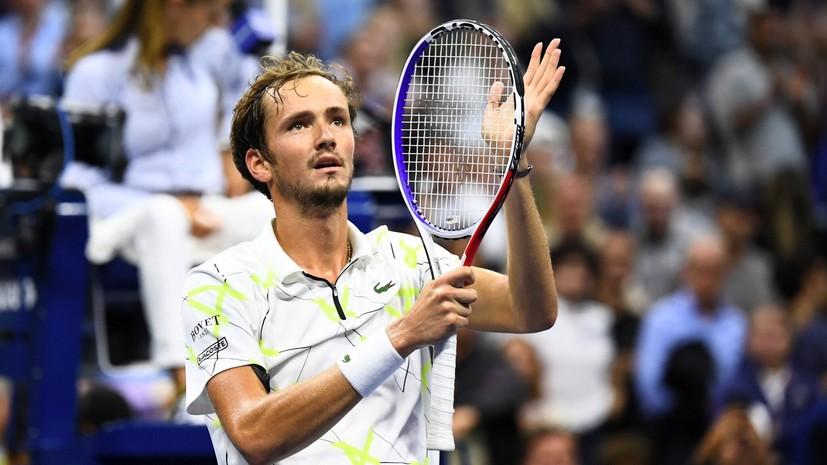 Медведев проиграл Надалю в финале US Open