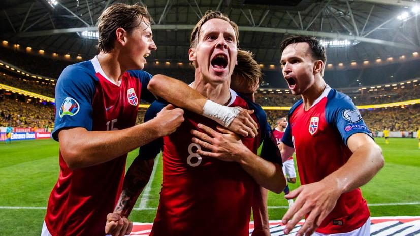 Швеция и Норвегия сыграли вничью в отборе на Евро-2020