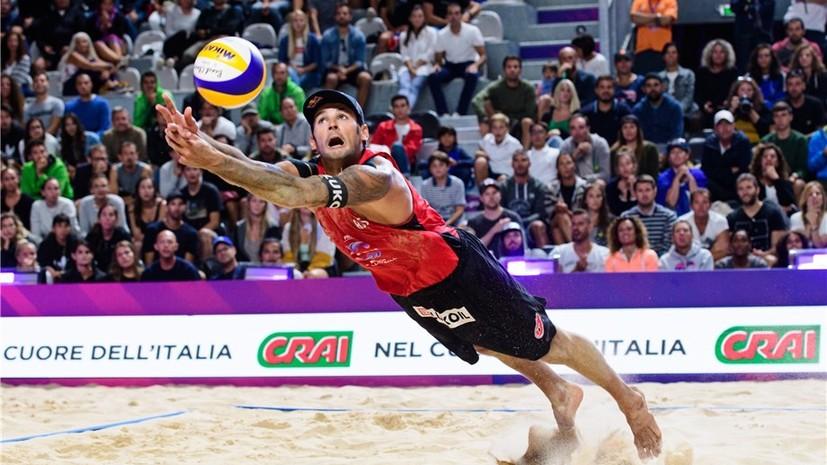 Красильников и Стояновский выиграли финал Мирового тура по пляжному волейболу