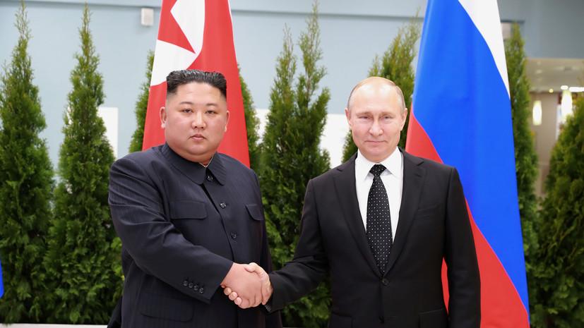 Путин поздравил Ким Чен Ына с днём образования КНДР