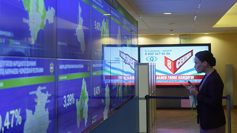 «Страсти были нешуточные»: предварительные итоги единого дня голосования в России