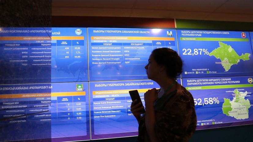 Действующие губернаторы побеждают на выборах глав регионов России