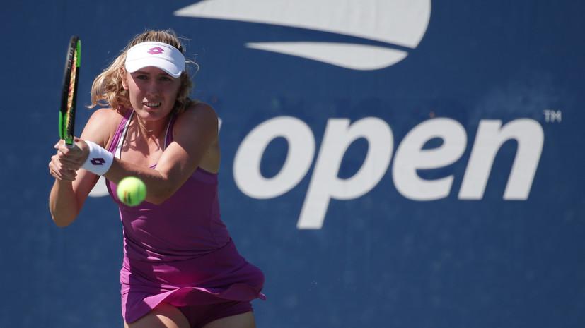 Александрова стала первой ракеткой России, Шарапова покинула топ-100 рейтинга WTA