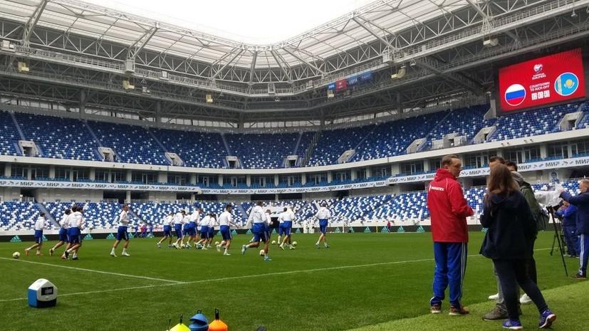 Тренер сборной Казахстана: у России на каждой позиции очень сильные футболисты