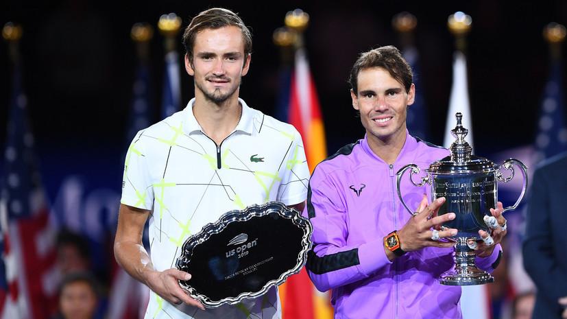 «Буду вспоминать этот матч, даже когда мне будет 70 лет»: как Медведев в упорной борьбе уступил Надалю в финале US Open