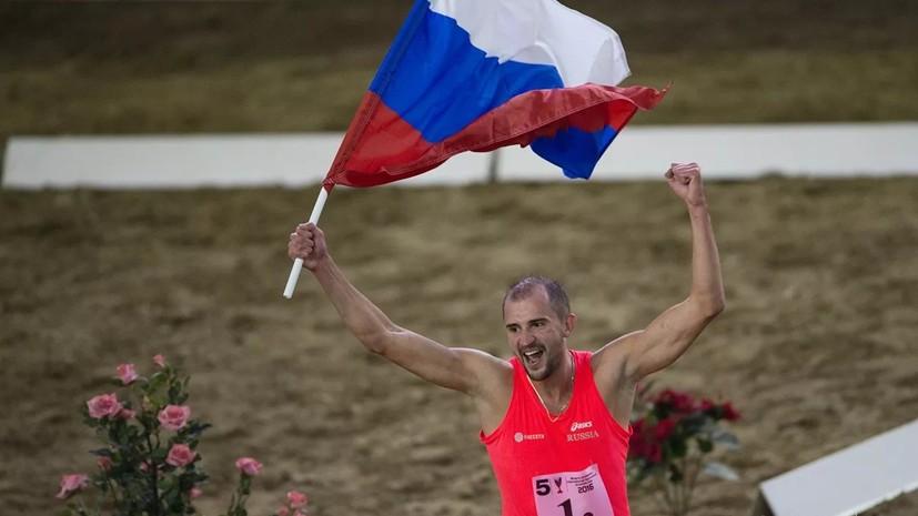 Международный союз современного пятиборья назвал сборную России командой года