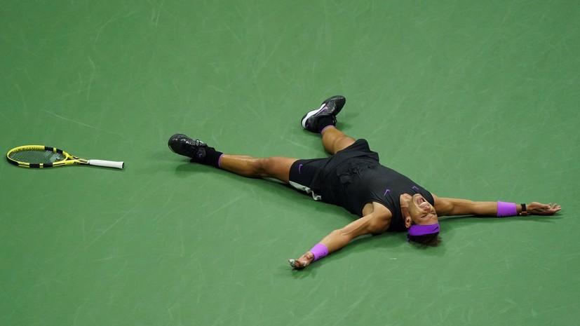 Пятичасовая битва в Нью-Йорке: Надаль с трудом победил Медведева в финале US Open