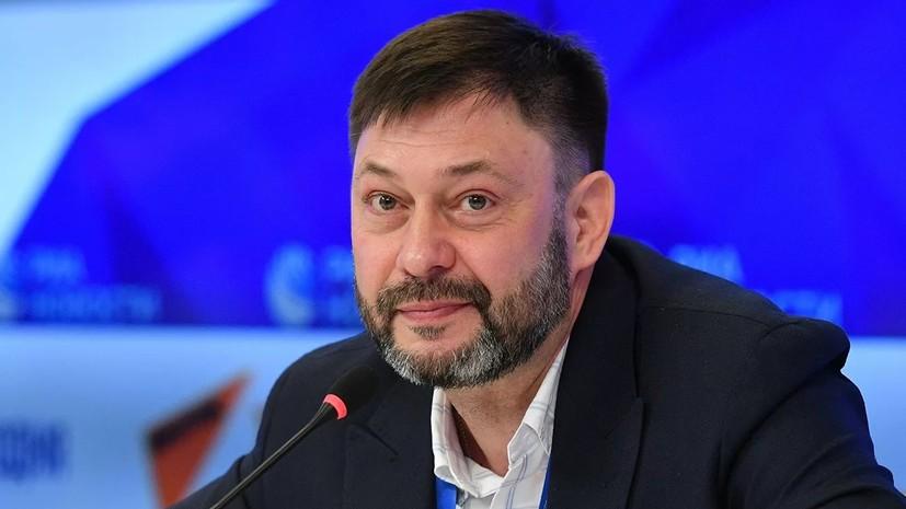 Вышинский рассказал, почему вернулся вместе с лицами из списка обмена