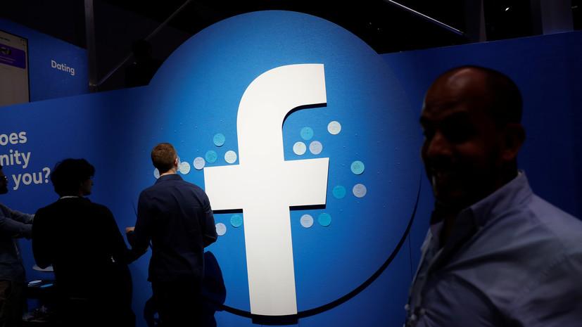 Facebook и Google ответили на заявление Роскомнадзора о политрекламе