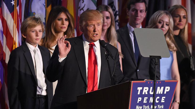 «Мятежники» против «династии»: удастся ли оппозиции в Республиканской партии помешать переизбранию Трампа в 2020 году