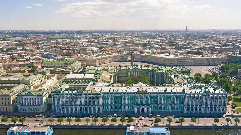 В Петербурге открывается 23-я сессия Генассамблеи Всемирной туристской организации