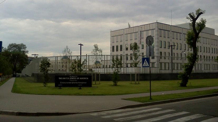 В посольстве США на Украине заявили о непризнании выборов в Крыму