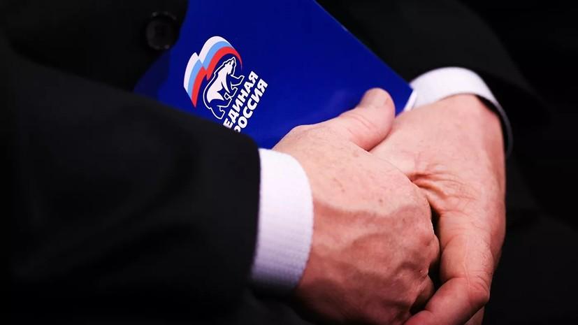 В Кремле оценили предварительные итоги единого дня голосования
