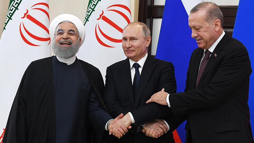«Имеют консолидированную позицию»: какие вопросы обсудят лидеры России, Турции и Ирана на саммите по Сирии