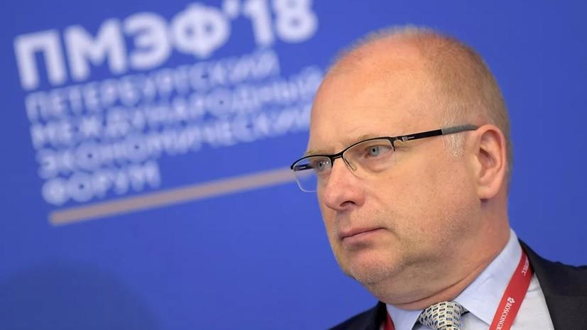 В Ассоциации европейского бизнеса в России оценили ситуацию с санкциями
