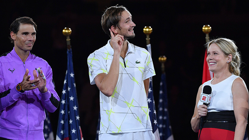 Дебют Сафина на ТВ, бессонная ночь Слуцкого и «ссора» олимпийских чемпионов: как болели за Медведева в финале US Open