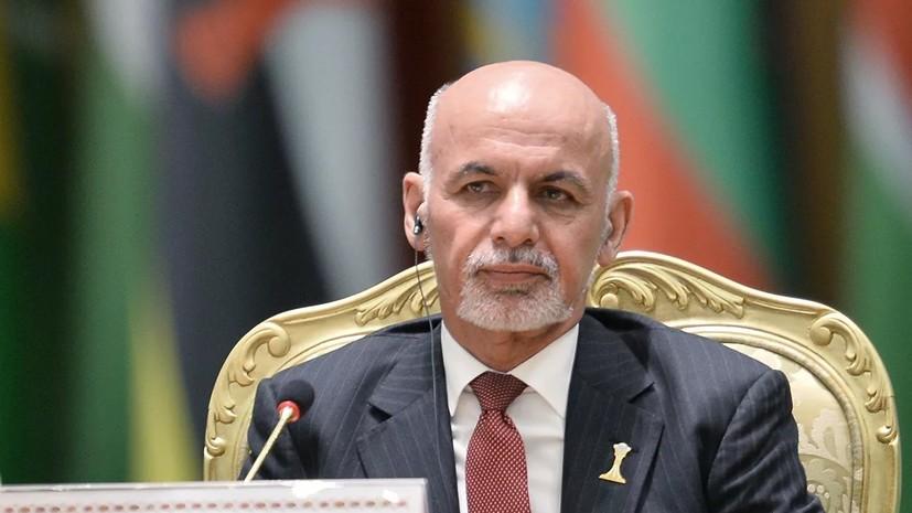 Президент Афганистана назвал условие для переговоров с талибами
