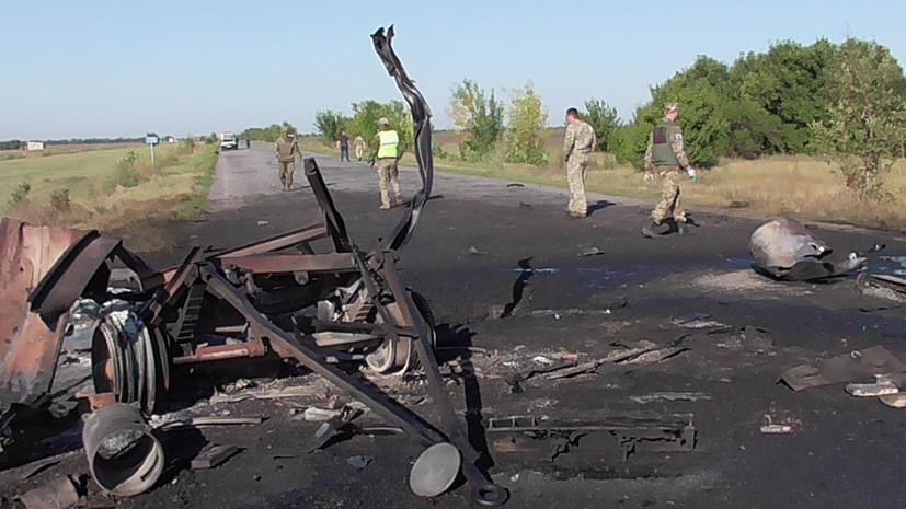 На Украине произошёл взрыв во время передислокации военной части