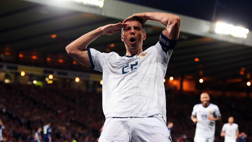 СМИ: Скауты трёх английских клубов просматривали Дзюбу в матче с Шотландией
