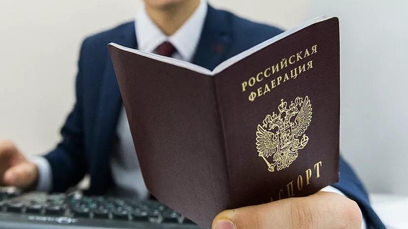 В МВД прошло торжественное вручение паспортов гражданина России, приуроченное к 300-летию миграционной службы