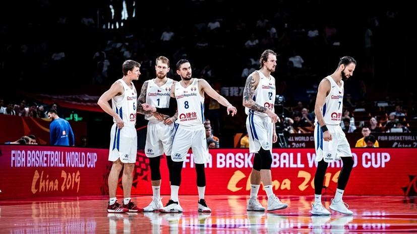 Определились четвертьфинальные пары ЧМ по баскетболу