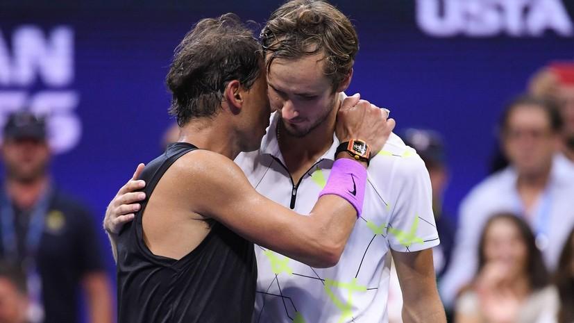 Медведев рассказал, о чём говорил с Надалем после их матча в финале US Open
