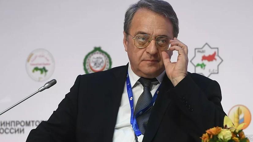 Богданов рассказал, когда заработает конституционный комитет по Сирии