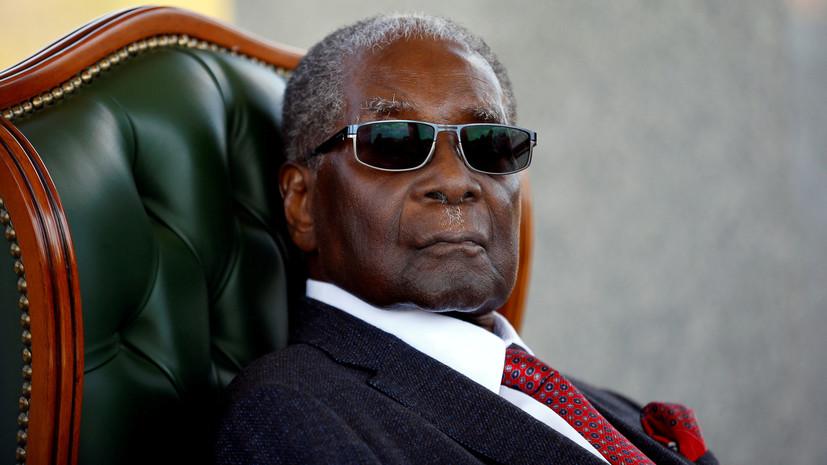 Похороны Мугабе пройдут 13 сентября