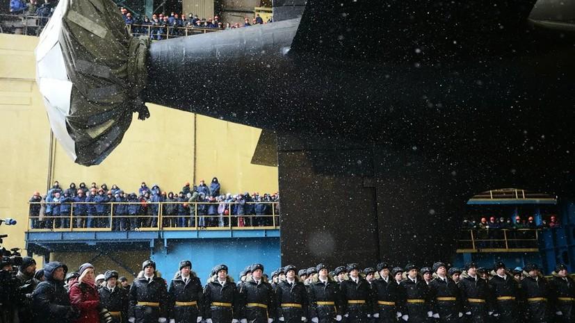ВМФ России в 2020 году получит четыре атомные подводные лодки