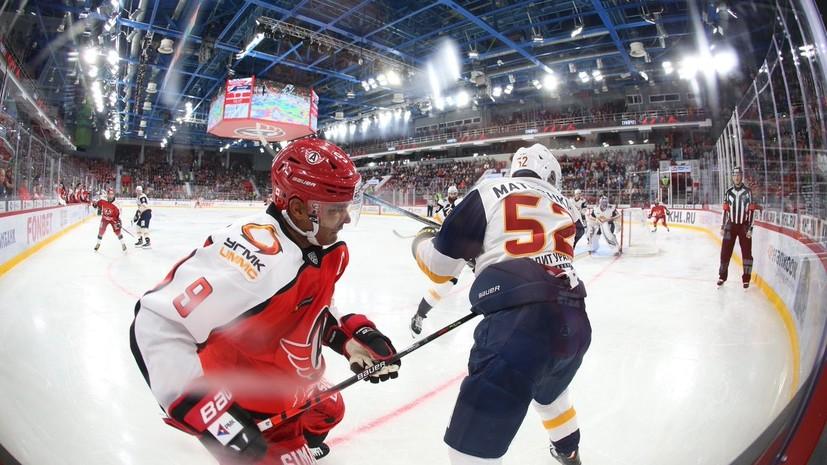 «Автомобилист» по буллитам одолел «Металлург» в регулярном чемпионате КХЛ