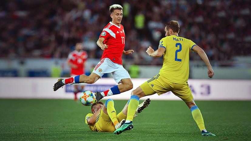 «Люди раньше плевались, а теперь улыбаются»: что говорили в сборной России по футболу после победы над Казахстаном