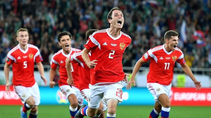 Насыщенная оборона гостей и гол на 89-й минуте: как сборная России вырвала победу у Казахстана в отборе к Евро-2020