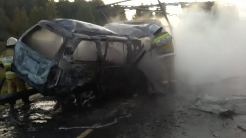 Четыре человека погибли в результате ДТП в Курганской области