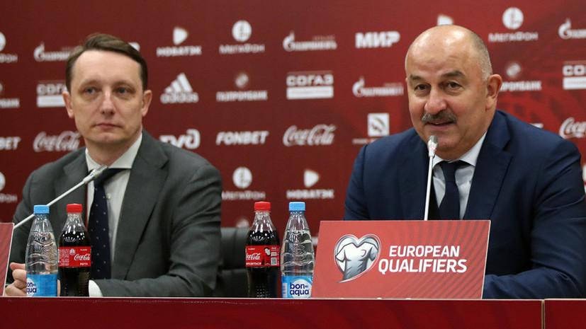 Черчесов рассказал, чего не хватило сборной России в матче с Казахстаном