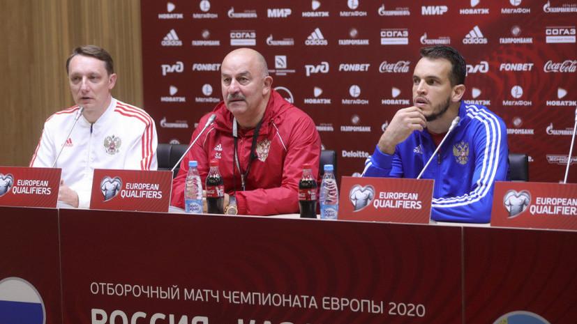 Черчесов дал оценку матчам сборной России с командами Шотландии и Казахстана