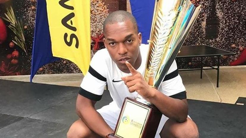 Голкипер сборной Кюрасао по футболу умер перед матчем с Гаити