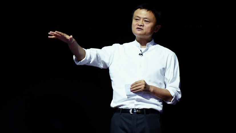 Основатель Alibaba Джек Ма покинул пост главы компании