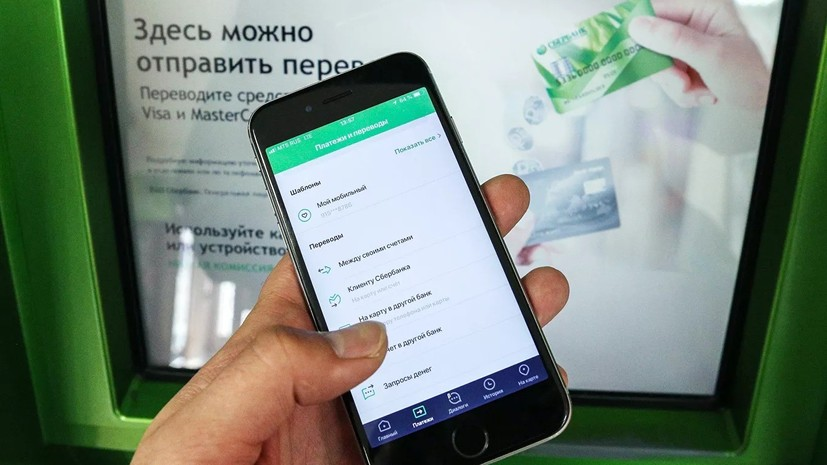 Сбербанк ввёл опцию пополнения карты с карт других банков