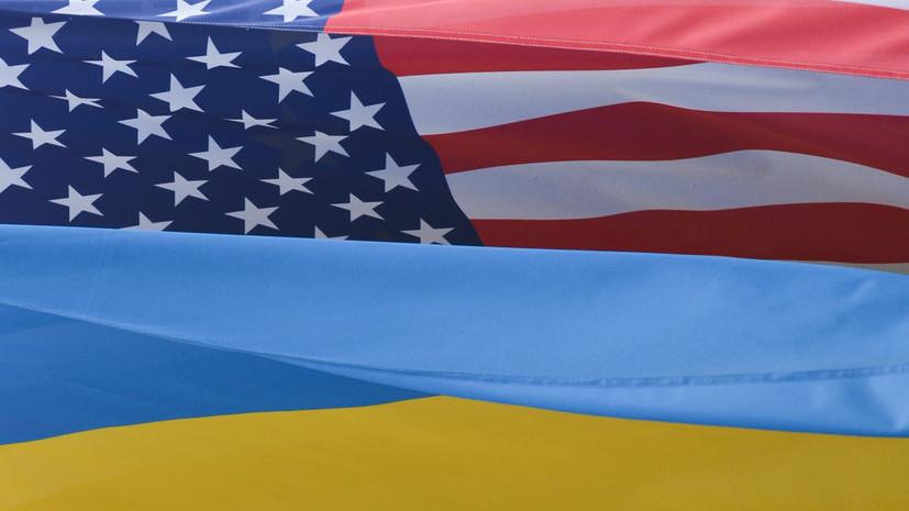 Минэнерго США поможет Украине разработать «зимний план действий»