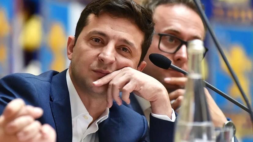 Зеленский пообещал поддерживать свободу слова на Украине
