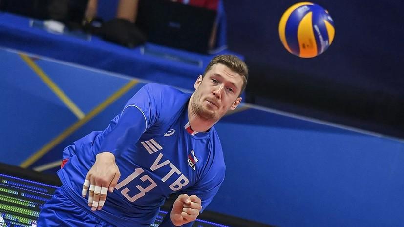 Стал известен состав мужской сборной России по волейболу на чемпионат Европы