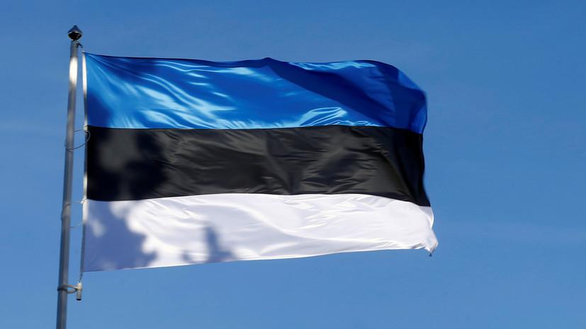 Парламент Эстонии не поддержал перевод школ на эстонский язык