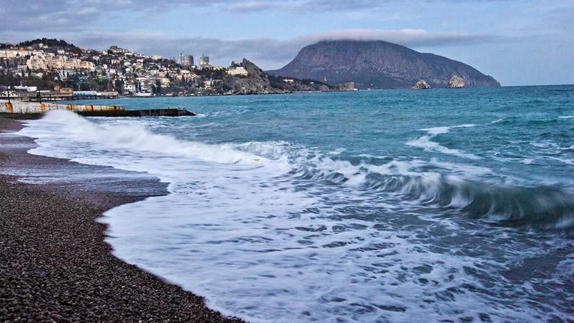 Спасатели призвали не купаться в Чёрном и Азовском морях во время шторма
