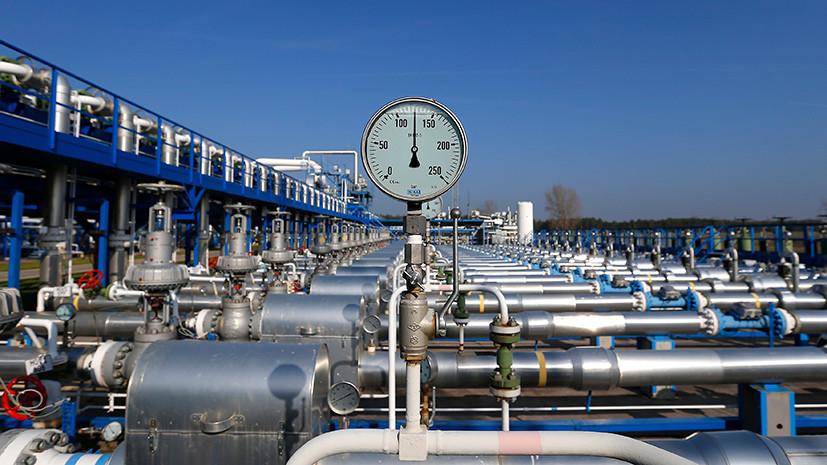 Накануне переговоров с Киевом: в Польше сообщили о решении суда ЕС запретить «Газпрому» доступ к части мощностей OPAL